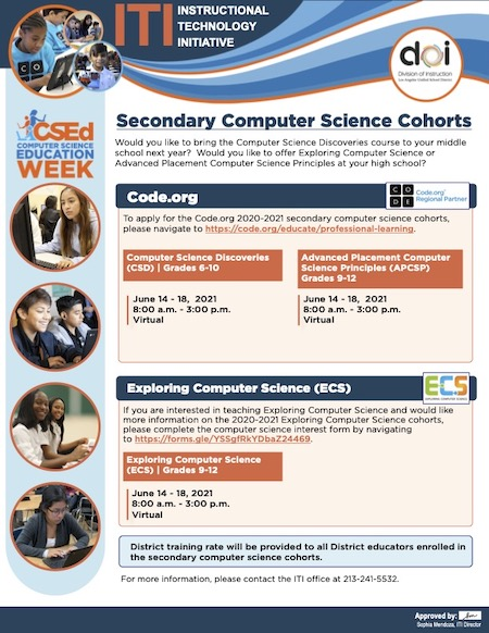 Computer Science Educaction Course Catalog imgage