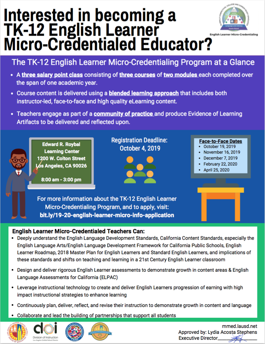 TK-12 English Learner Micro-Credentialing Flyer
