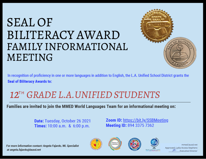 Seal of Biliteracy Informational Flyer - English (graphic)