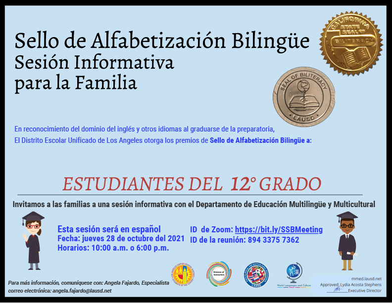 Seal of Biliteracy Informational Flyer - Spanish (graphic)