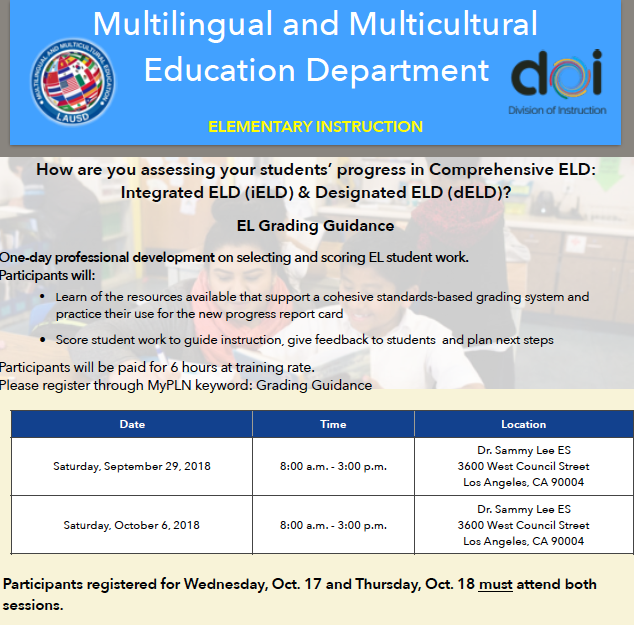 Multilingual & Multicultural Education / MMED Home Page
