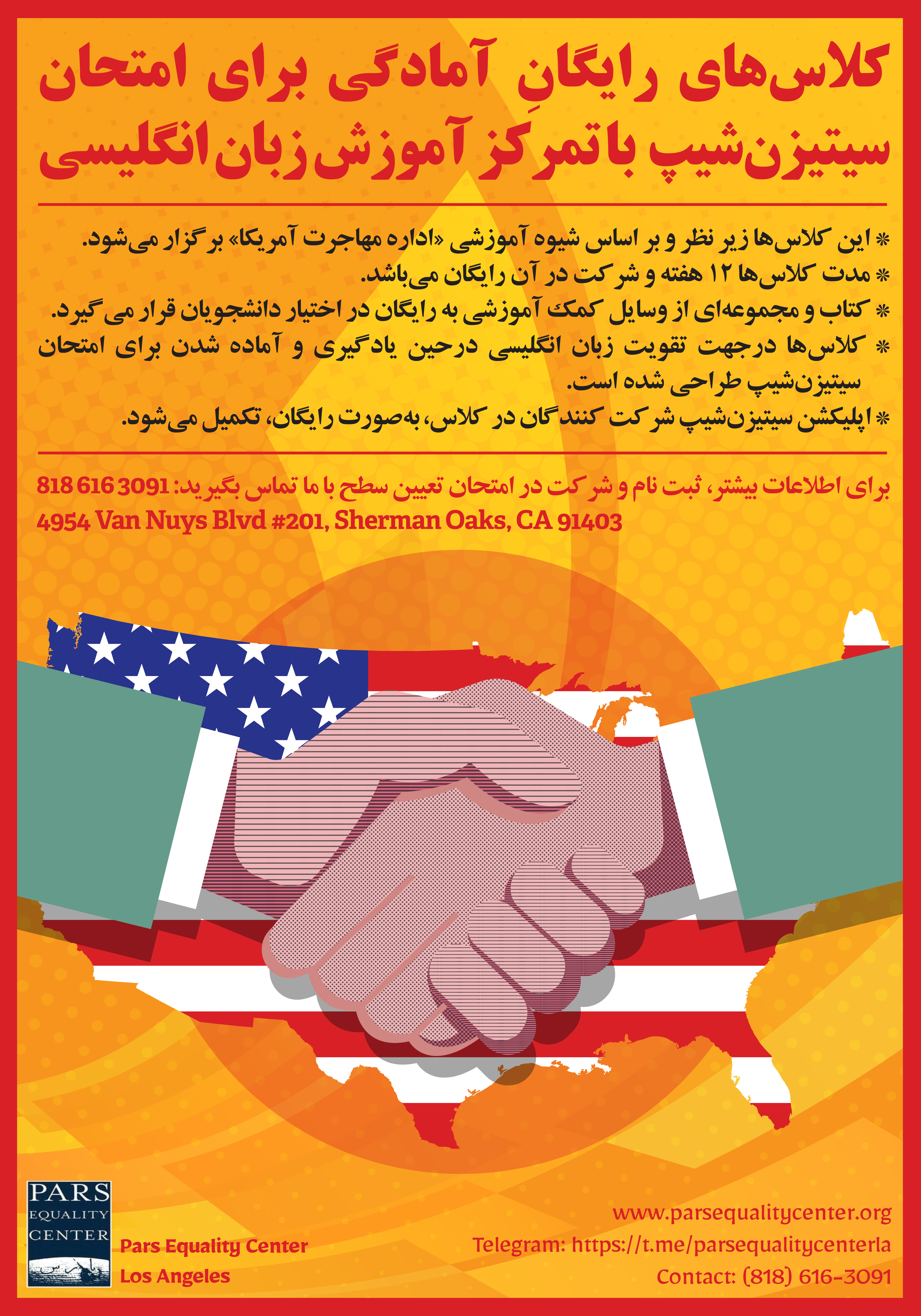We are one we are one la unified home farsi fandeluxe Gallery